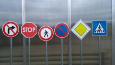 Dopravní značky - malý set 6 ks - DZMS